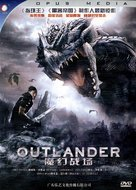 Outlander - Chinese DVD cover (xs thumbnail)
