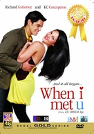 When I Met U - Philippine Movie Cover (xs thumbnail)