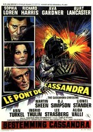 The Cassandra Crossing - Belgian Movie Poster (xs thumbnail)