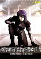 """Kôkaku kidôtai: Stand Alone Complex"" - Movie Cover (xs thumbnail)"