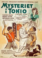 Tokyo File 212 - Danish Movie Poster (xs thumbnail)