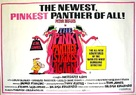 The Pink Panther Strikes Again - British Movie Poster (xs thumbnail)