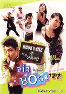 Boss sangrokjakjeon - Hong Kong poster (xs thumbnail)