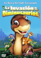 The Land Before Time XI: Invasion of the Tinysauruses - Spanish Movie Cover (xs thumbnail)