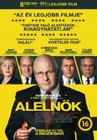 Vice - Hungarian Movie Poster (xs thumbnail)