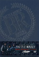 Battle Royale - DVD movie cover (xs thumbnail)
