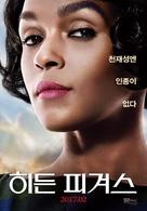 Hidden Figures - South Korean Movie Poster (xs thumbnail)