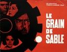 Le grain de sable - French Movie Poster (xs thumbnail)