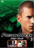 """Prison Break"" - Japanese poster (xs thumbnail)"