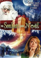 A Christmas Wish - French DVD movie cover (xs thumbnail)
