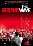 Die Welle - Taiwanese Movie Poster (xs thumbnail)