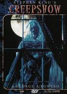 Creepshow - German DVD movie cover (xs thumbnail)