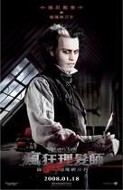 Sweeney Todd: The Demon Barber of Fleet Street - Taiwanese Movie Poster (xs thumbnail)