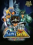 """""""Saint Seiya"""" - Spanish Movie Cover (xs thumbnail)"""