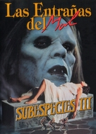 Bloodlust: Subspecies III - Spanish Movie Cover (xs thumbnail)