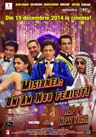 Happy New Year - Romanian Movie Poster (xs thumbnail)