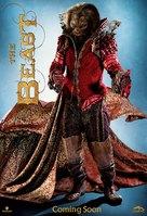 La belle & la bête - Indian Movie Poster (xs thumbnail)