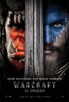 Warcraft - Chilean Movie Poster (xs thumbnail)