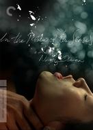 Ai no corrida - DVD movie cover (xs thumbnail)