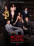 """""""Suits"""" - Russian Movie Poster (xs thumbnail)"""