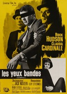 Blindfold - French Movie Poster (xs thumbnail)