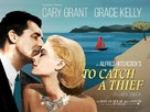 To Catch a Thief - British Movie Poster (xs thumbnail)