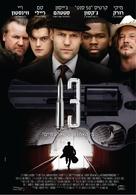 13 - Israeli Movie Poster (xs thumbnail)