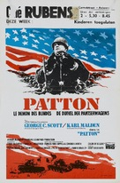 Patton - Belgian Movie Poster (xs thumbnail)