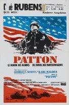 Patton - Belgian Movie Poster (xs thumbnail)