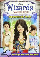 """Wizards of Waverly Place"" - DVD movie cover (xs thumbnail)"