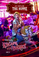 """""""Escape the Night"""" - Movie Poster (xs thumbnail)"""