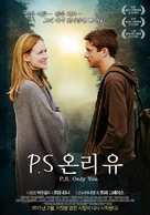 P.S. - South Korean Movie Poster (xs thumbnail)