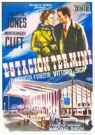 Stazione Termini - Spanish Movie Poster (xs thumbnail)