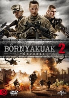 Jarhead 2: Field of Fire - Hungarian Movie Cover (xs thumbnail)