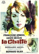La chatte - Spanish Movie Poster (xs thumbnail)