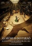 Les aventures extraordinaires d'Adèle Blanc-Sec - Portuguese DVD movie cover (xs thumbnail)