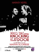 Who's That Knocking at My Door - French Movie Poster (xs thumbnail)