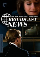 Broadcast News - DVD movie cover (xs thumbnail)