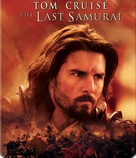 The Last Samurai - Blu-Ray movie cover (xs thumbnail)
