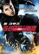 Mission: Impossible III - South Korean Movie Poster (xs thumbnail)