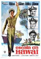 Mister Roberts - Spanish Movie Poster (xs thumbnail)