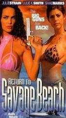 L.E.T.H.A.L. Ladies: Return to Savage Beach - Movie Cover (xs thumbnail)