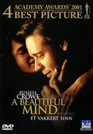 A Beautiful Mind - Norwegian DVD cover (xs thumbnail)
