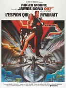 The Spy Who Loved Me - French Movie Poster (xs thumbnail)