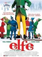 Elf - French Movie Poster (xs thumbnail)