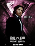 X-Men: First Class - South Korean Movie Poster (xs thumbnail)