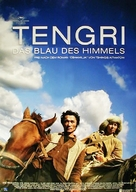 Tengri - German Movie Poster (xs thumbnail)