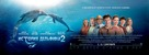 Dolphin Tale 2 - Russian Movie Poster (xs thumbnail)