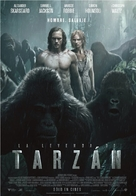 The Legend of Tarzan - Venezuelan Movie Poster (xs thumbnail)
