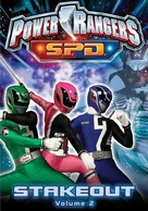 """Power Rangers S.P.D."" - DVD cover (xs thumbnail)"